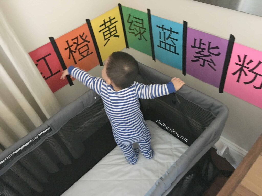 Baby looking at Chinese characters