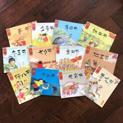 Books about 12 Major Chinese Festivals (Simplified and Traditional Chinese)