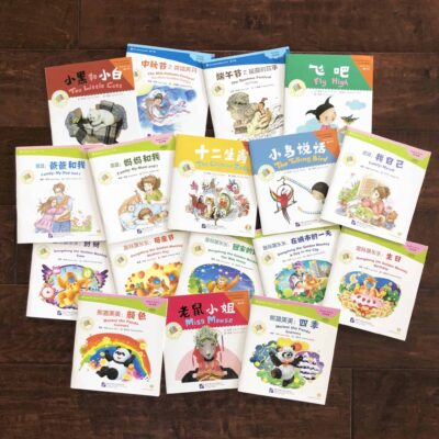 Chinese Library Series – Simplified Chinese Readers with Pinyin & English