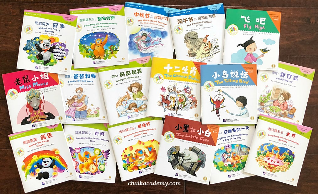 Chinese Graded Readers of the Chinese Library Series - Simplified Chinese, Pinyin, and English