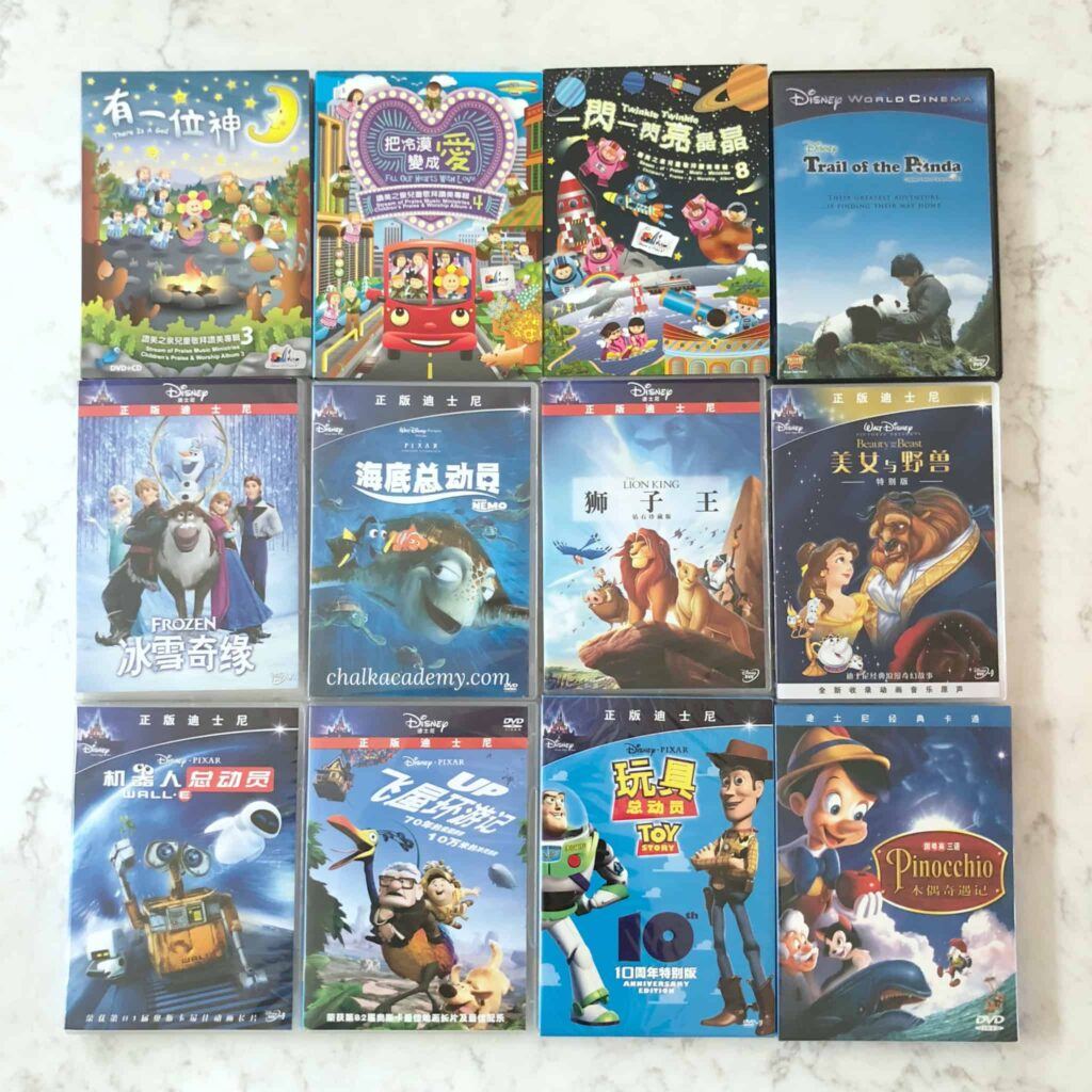 Chinese movies for kids (Disney, Pixar, Christian, Documentary)