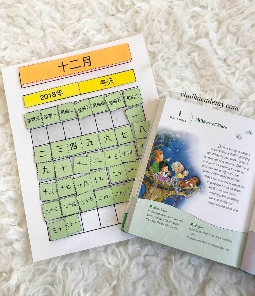 printable Chinese calendar and Preschool Christian Devotions book