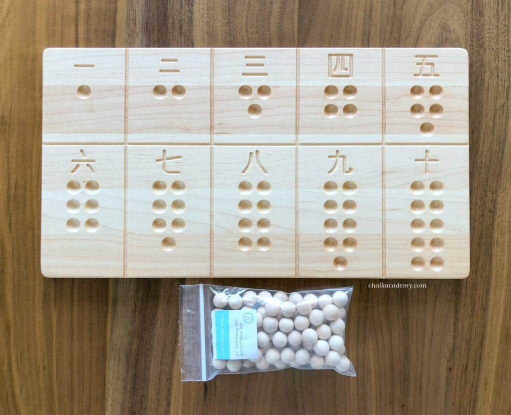 Chinese wood numbers board
