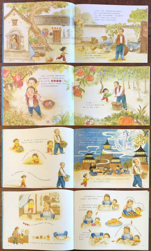 Chinese Mid Autumn Festival Book