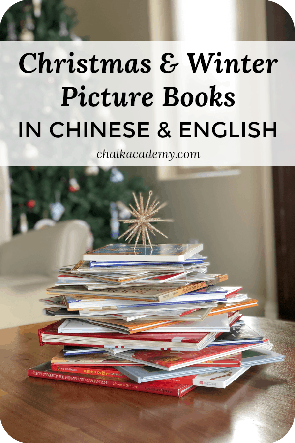 Christmas & Winter Picture Books in Chinese & English