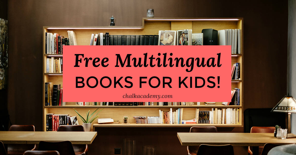 Free Multilingual Books for Kids in Chinese, English, Korean