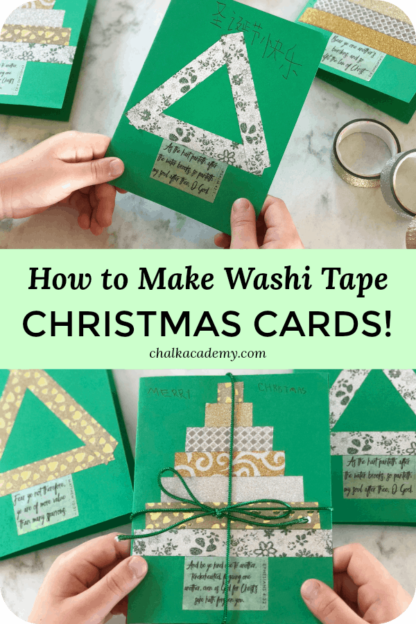 How To Make Christmas Cards with washi tape - Easy handmade holiday gift ideas for kids