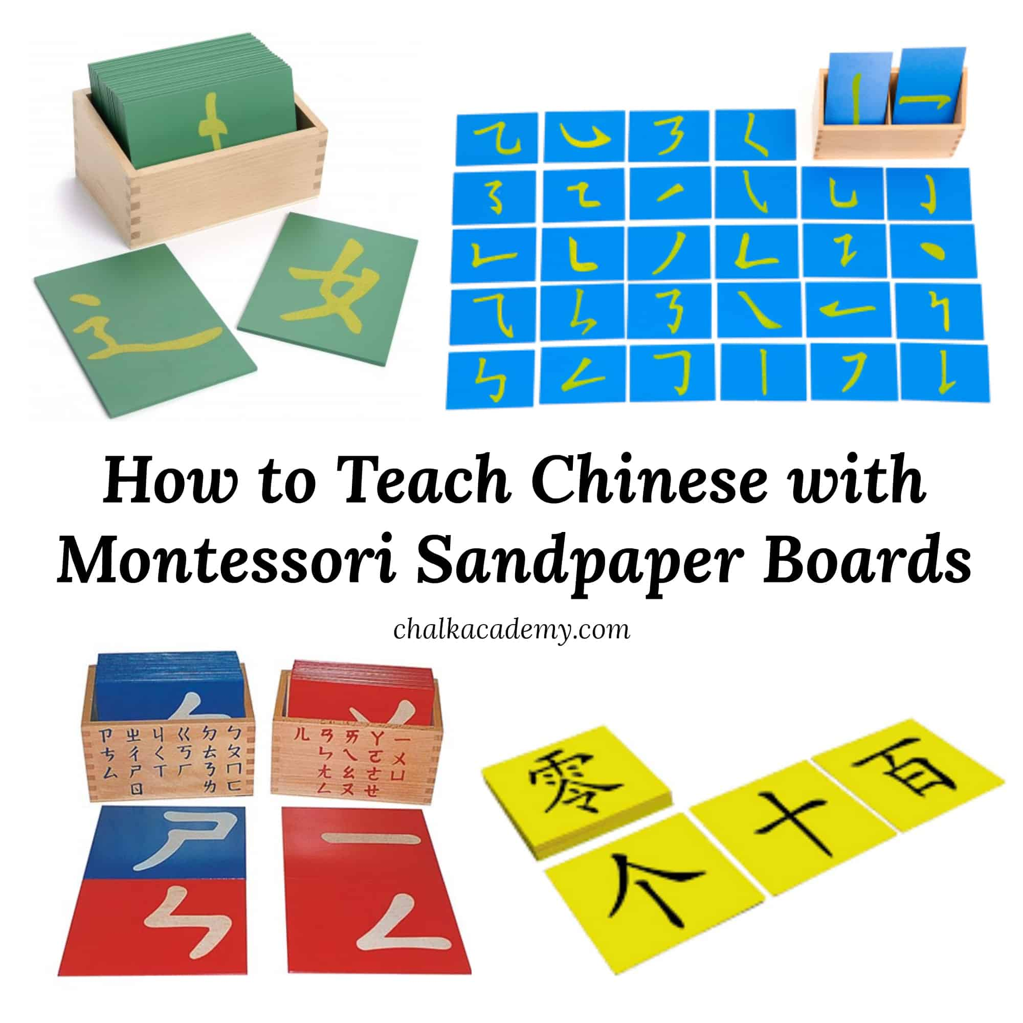 How to Teach Chinese with Montessori Sandpaper Characters