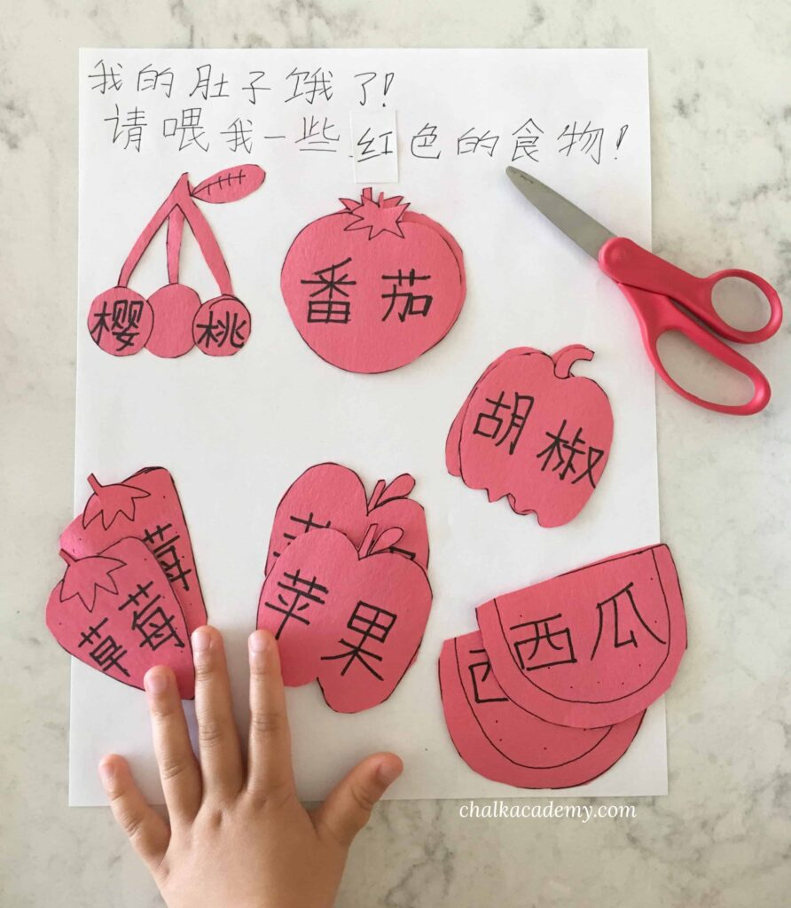 How I taught my child 1000 Chinese characters as a non-fluent parent