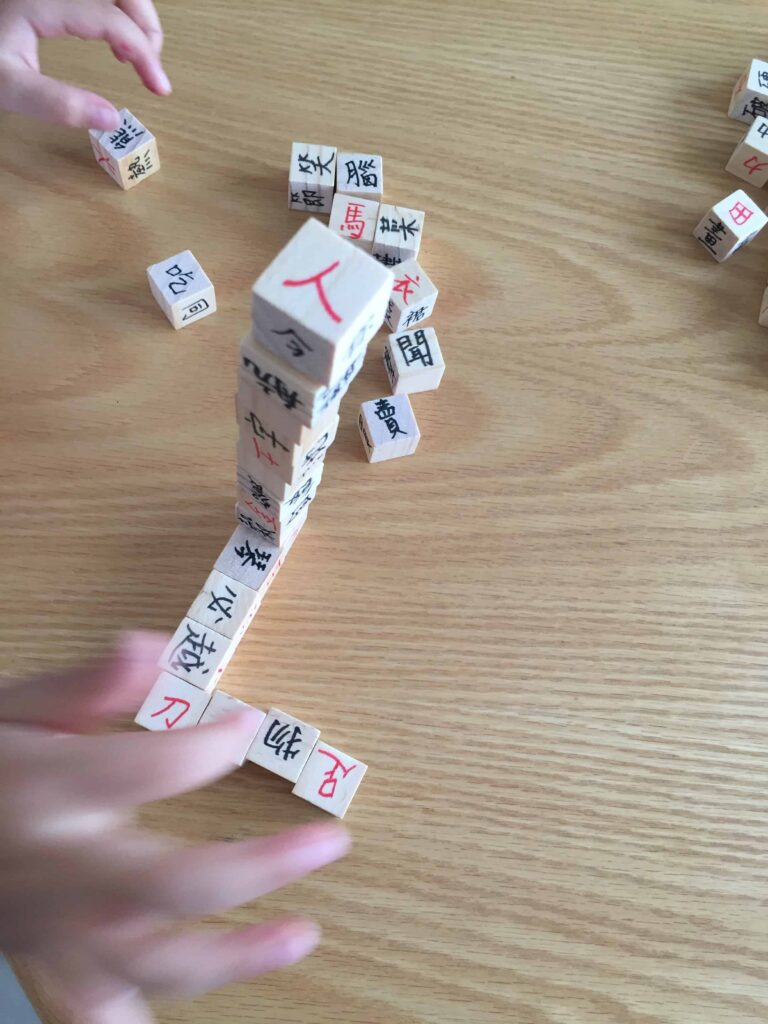 Chinese characters dice game - fun way to learn Chinese for kids!