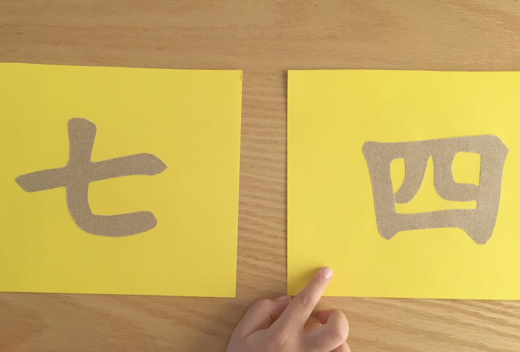 DIY Chinese sandpaper numbers