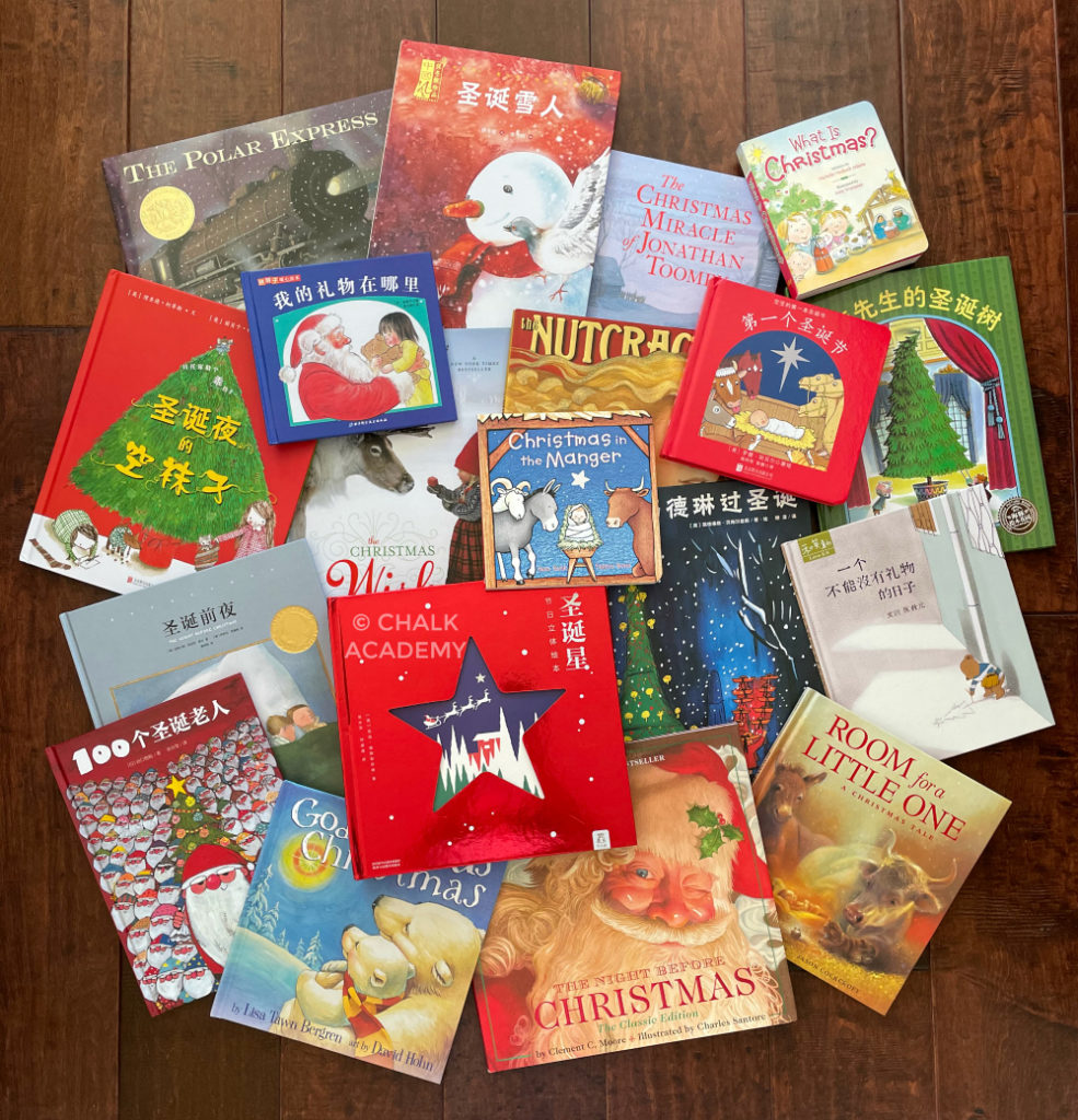 Christmas picture books in English and Chinese