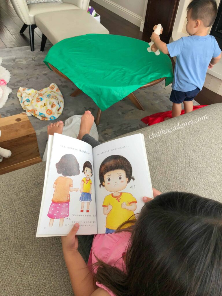 Teach Kids Chinese - How I Taught My Child to Read 1000 Chinese Characters as a Non-Fluent Speaker