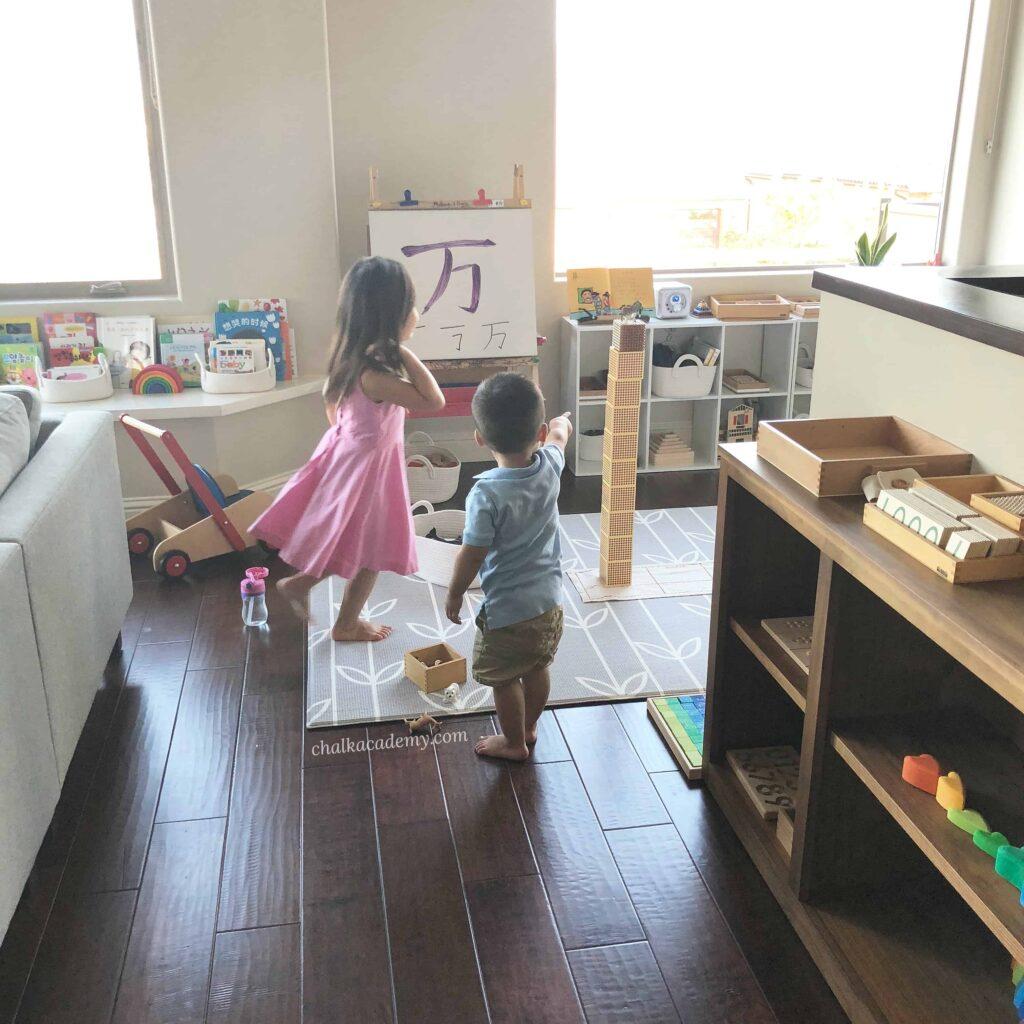 Montessori Thousband Golden Cubes, Montessori Inspired Home