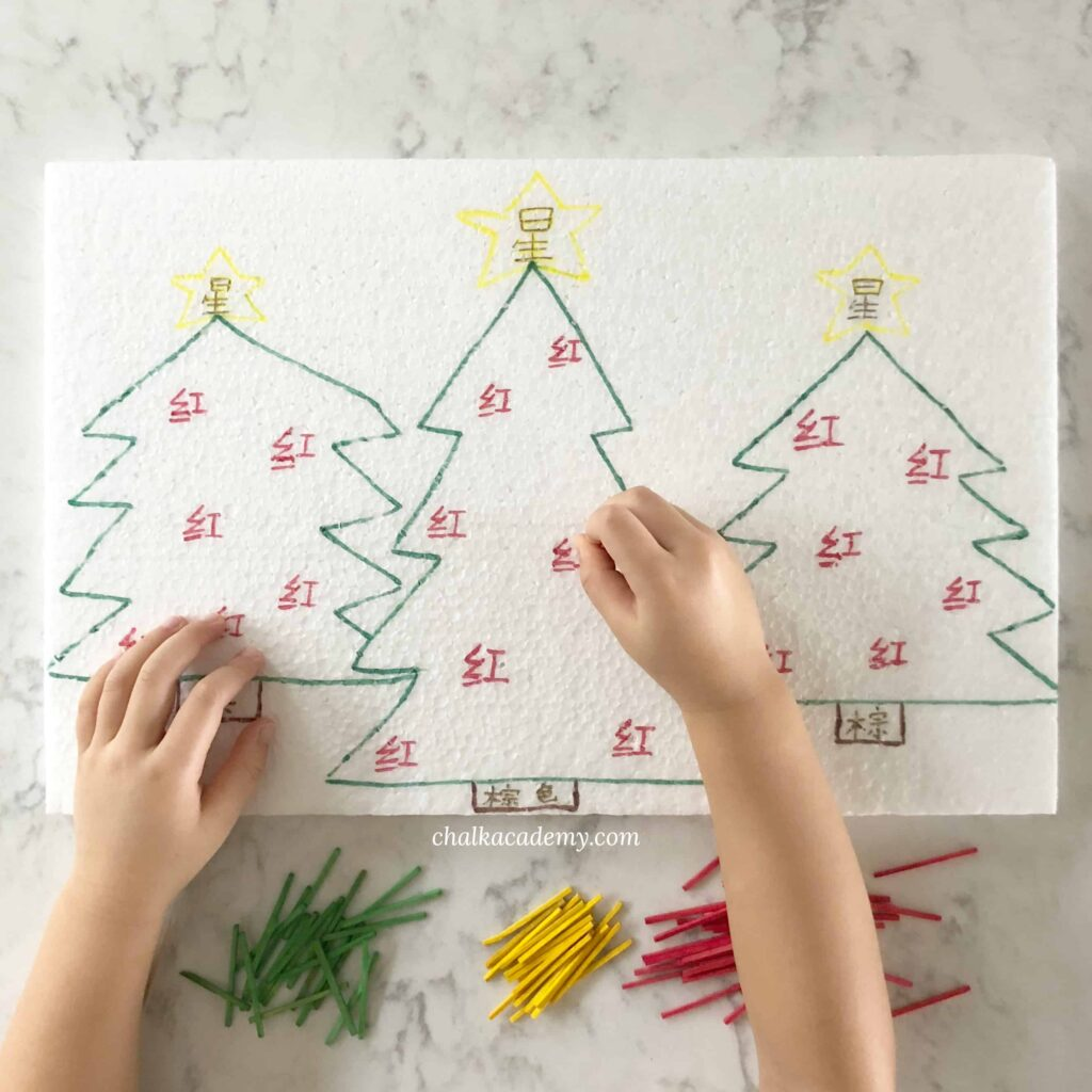 Christmas Tree Polystyrene Poke - Learn Shapes, Colors, Words, and Fine Motor Skills!