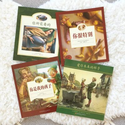 Max Lucado Books for Kids in Chinese and English