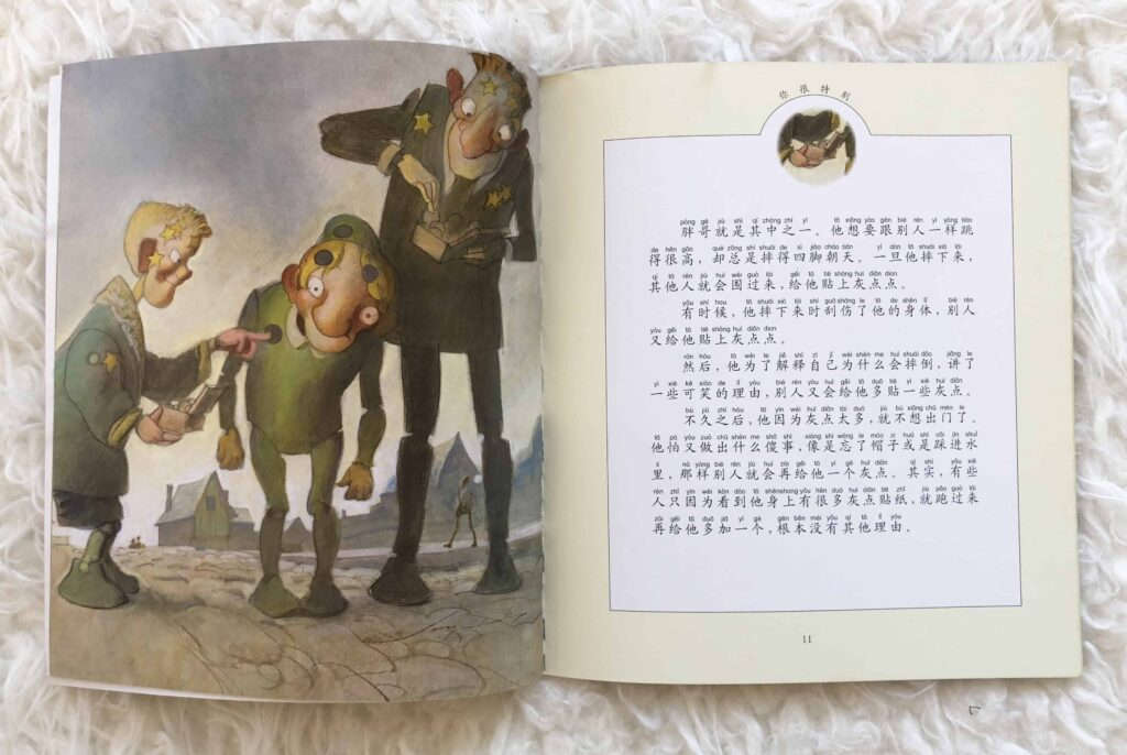 Max Lucado Books for Kids in Chinese - You are Special (你很特别)