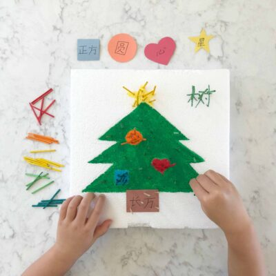 Christmas Tree Styrofoam Poke Shapes and Color learning activity
