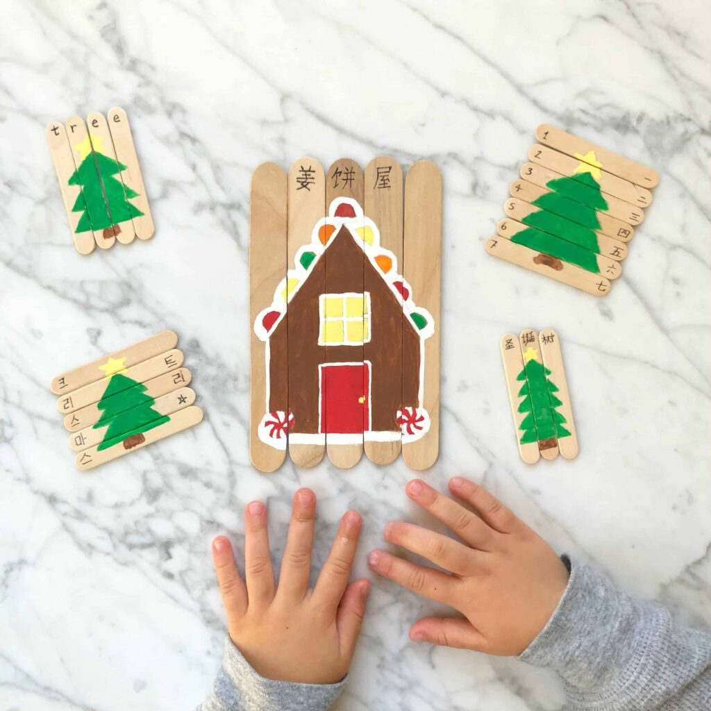 Christmas craft stick puzzles