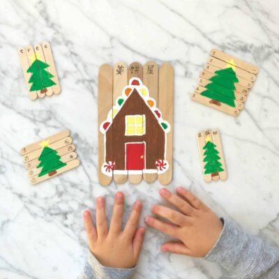 Christmas craft stick puzzles