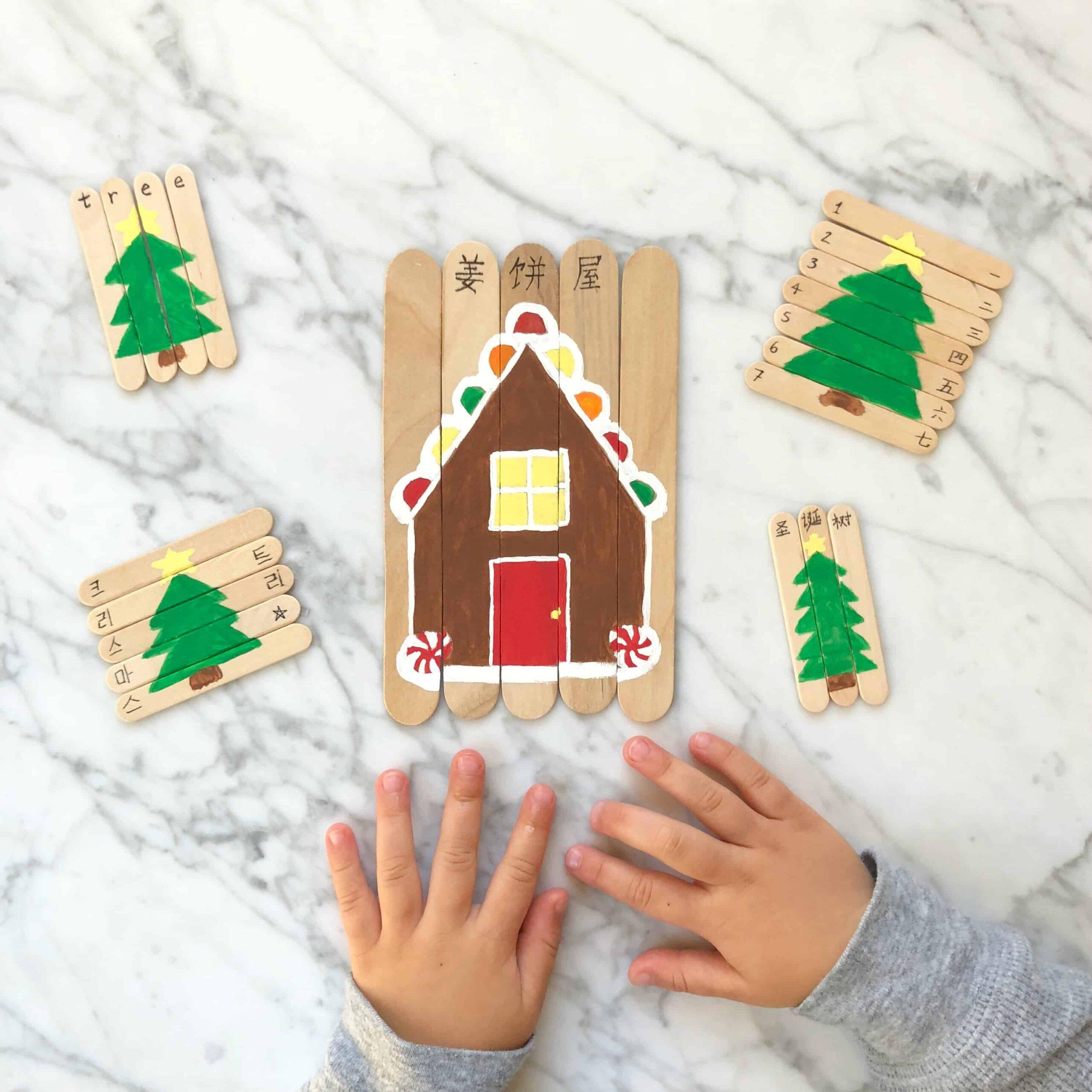 How to DIY Christmas Craft Stick Puzzles