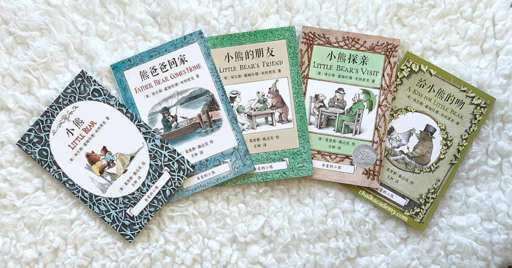 Little Bear Books by Else Holmelund Minarik