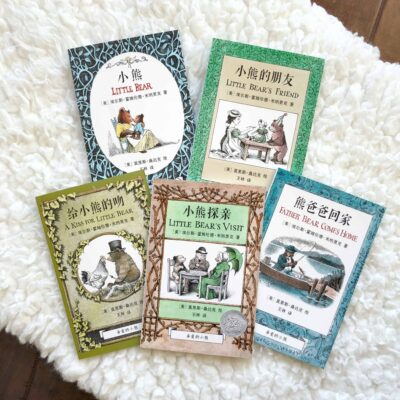 Little Bear Books: Review of Bridge Books in Chinese & English