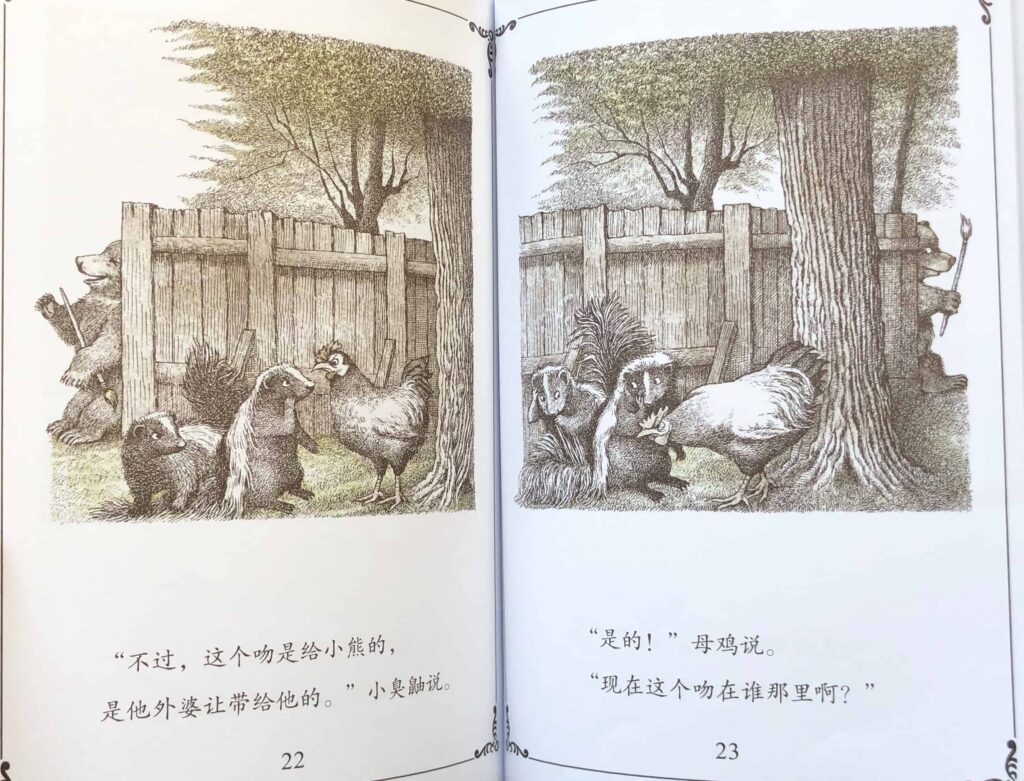 Little Bear by Else Holmelund Minarik Chinese and English Books for Beginner Readers