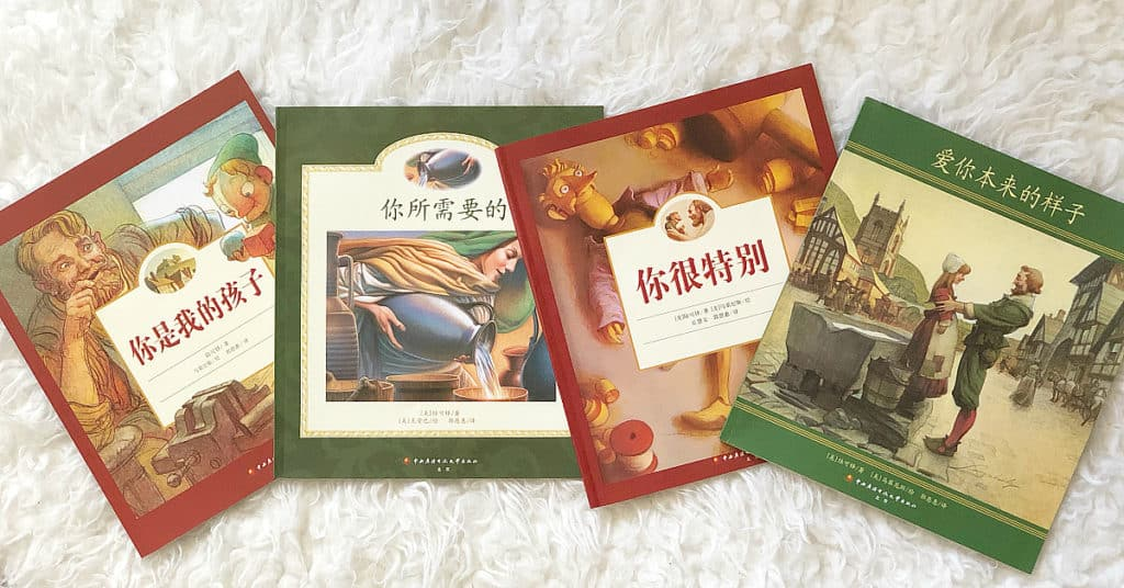 Max Lucado Books for Kids in Chinese