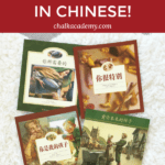 Max Lucado Books in Chinese!