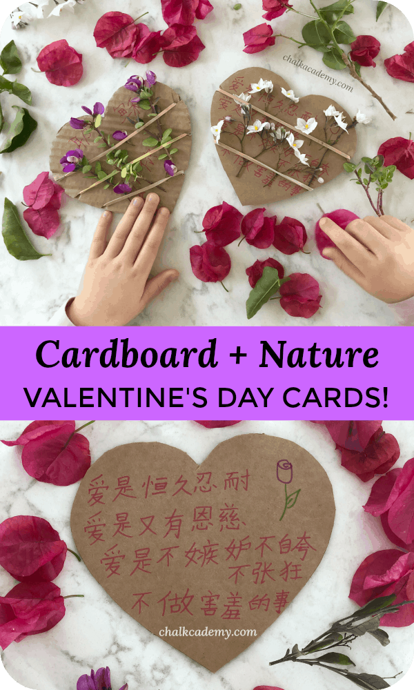 Cardboard Nature Weaving Valentine's Day Cards #valentinesday #naturecraft #valentinescards #valentinescraft #recycledcraft