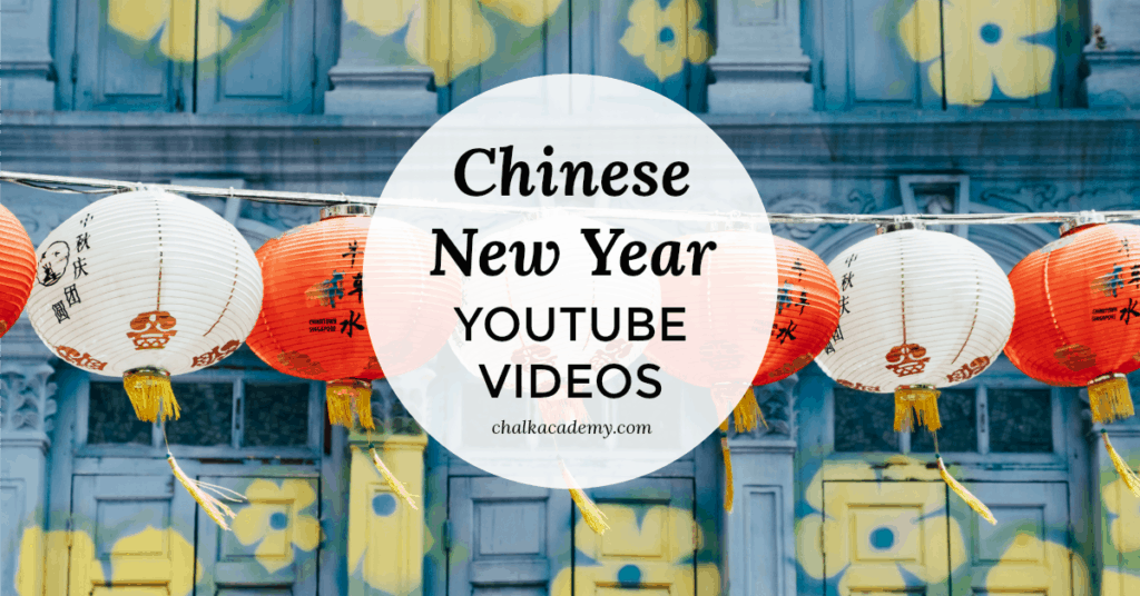 Chinese New Year YouTube Videos in Mandarin Chinese - Videos about the history of the traditinoal customs and music videos with fun Chinese New Year Songs