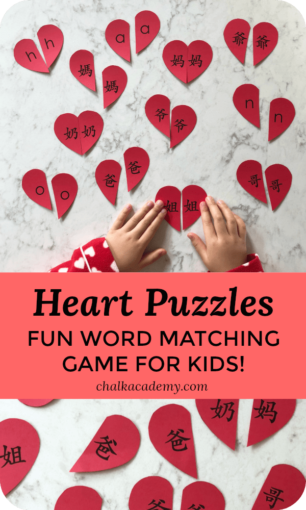 Learn About Chinese Family Members with Valentine's Day Printable Heart Matching Game | Preschool | Elementary school | Mandarin Immersion | Chinese activity for kids | Free flashcards | Love | Montessori Homeschool #learnChinese #family #chinese #valentinesday #kidsactivities