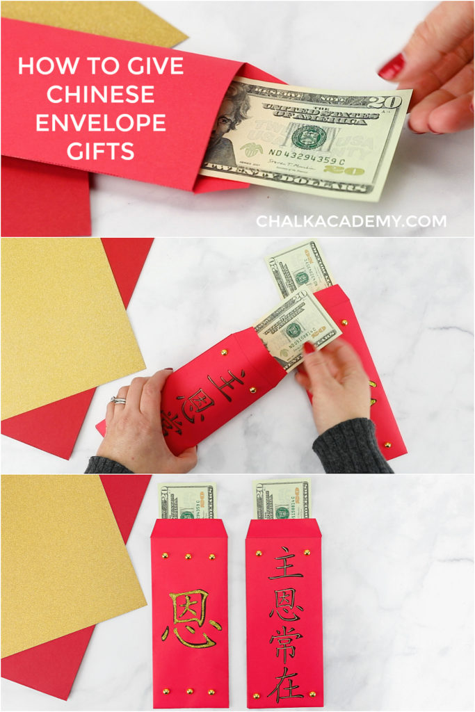 How to give Chinese envelope gifts