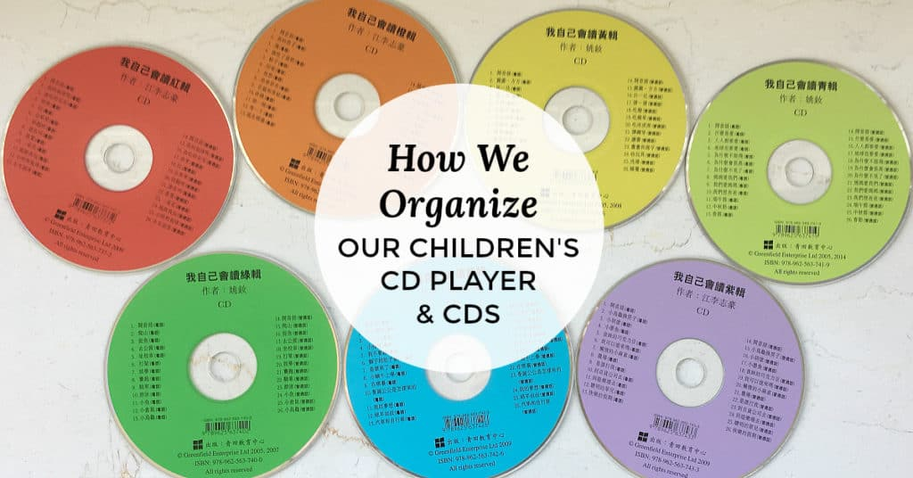 Sharing how we have organized our CD player and CDs in our kids' room!