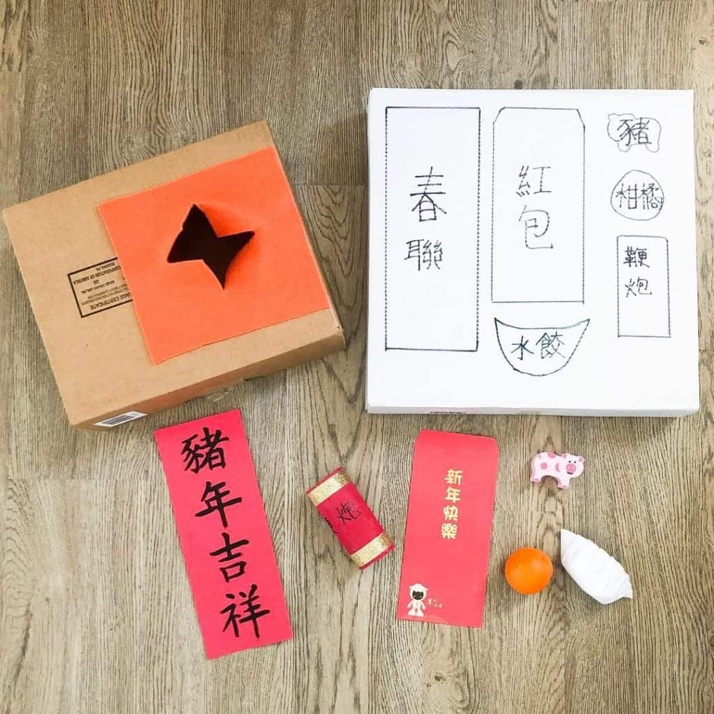 Chinese New Year Kids Activity Mystery Box