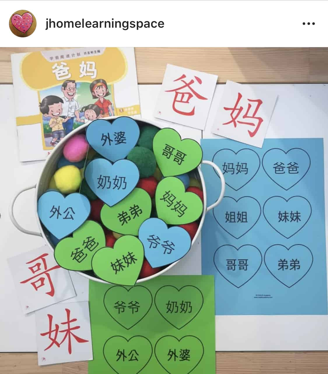 Chinese Family Members - Valentine's Day Hearts Matching Game