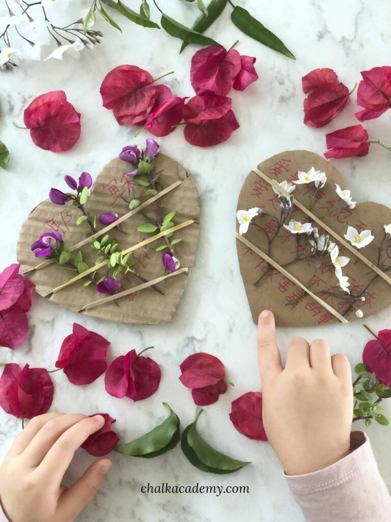 Cardboard Nature Weaving Valentine's Day Cards