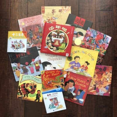 Chinese New Year Books, Audiobooks, & Workbooks for Kids!