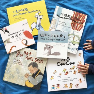 Candied Plum Chinese books for Kids (Simplified Chinese, Pinyin, English)