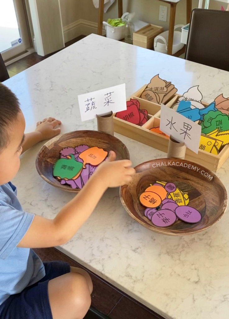 Sorting vegetables and fruit with pretend play food - Chinese and Korean