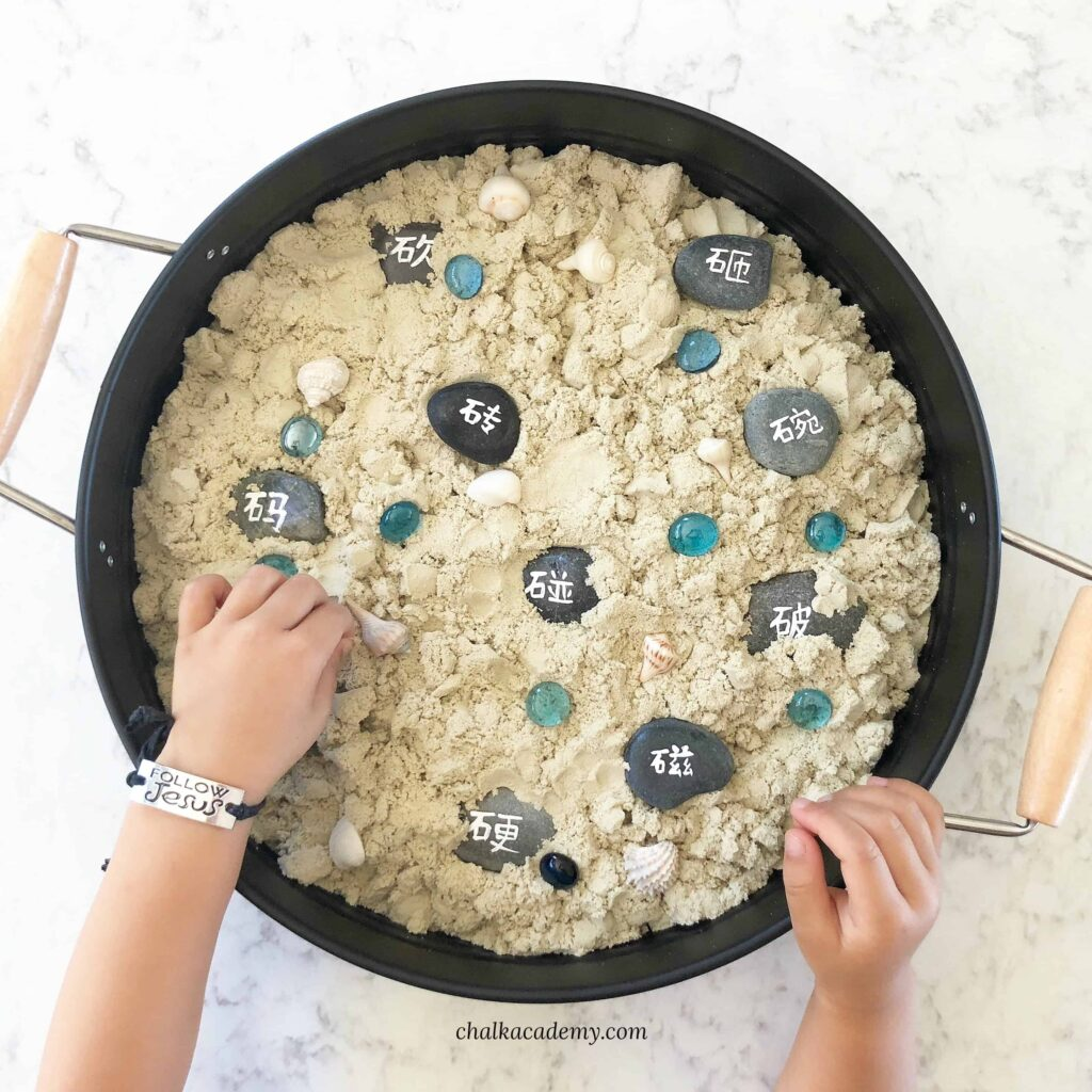 Fun ways to use stones for reading and writing practice Montessori activity