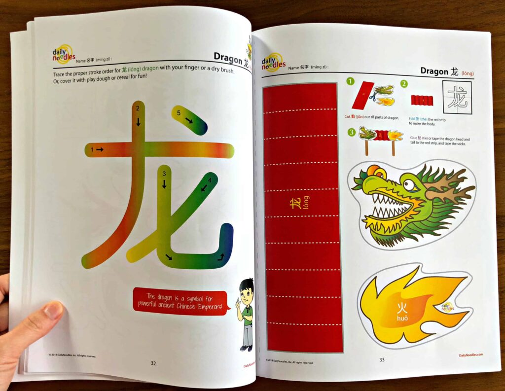 Chinese New Year Books, Audiobooks, & Workbooks for Kids!
