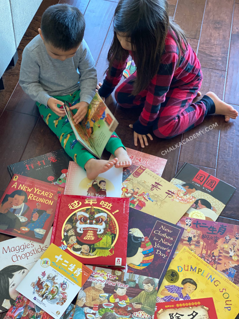 Chinese Lunar New Year books for Kids in Chinese and English