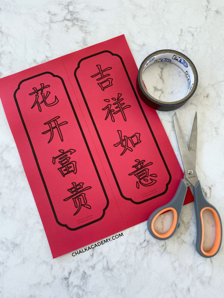 Free printable Chinese Banners for Lunar New Year