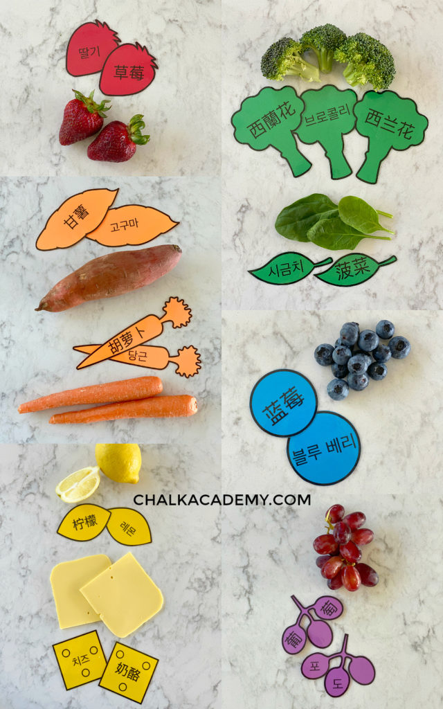 Matching pretend food with real food - Chinese and Korean learning toys for kids