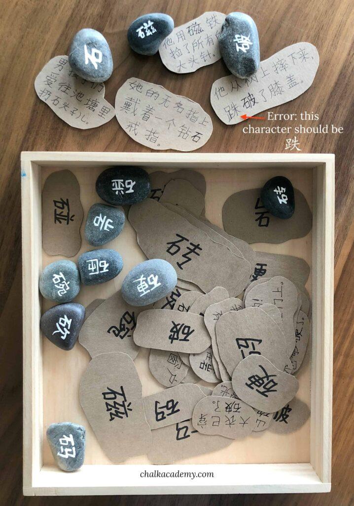 Montessori-inspired Chinese stone activity