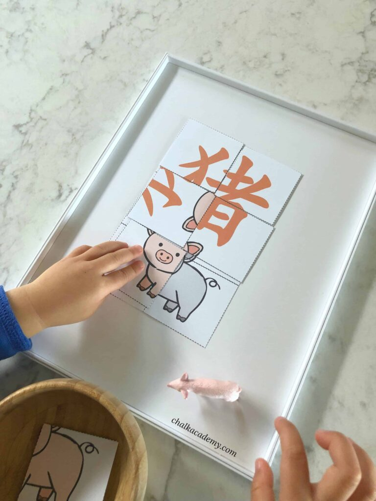 Chinese New Year: 小猪 pig puzzle craft for kids Happy Tot Shelf