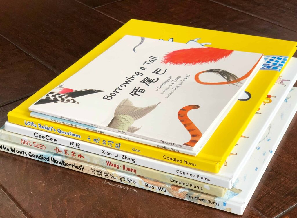 Chinese books with pinyin and English for kids by Candied Plums