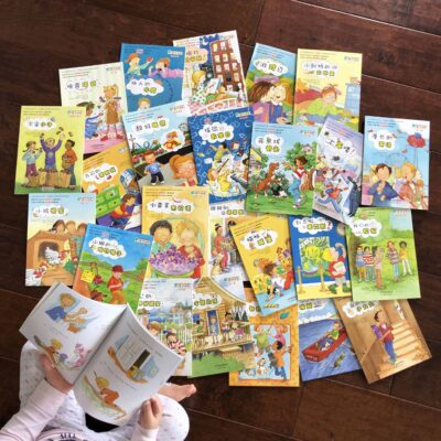 Math Story Books 数学帮帮忙 (Bilingual Simplified Chinese and English)